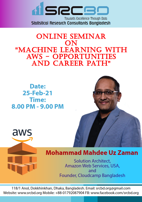 "Online Seminar on ""Machine Learning with AWS - Opportunities and Career Path"""