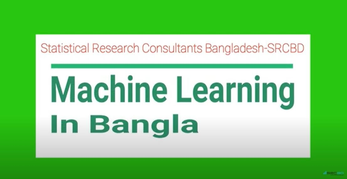 Discussion on Machine Learning in Bangla by Sabber Ahamed
